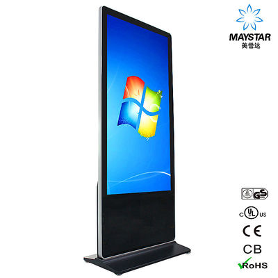 China High Resolution Touch Screen Display Kiosk , Interactive Touch Screen Digital Signage supplier