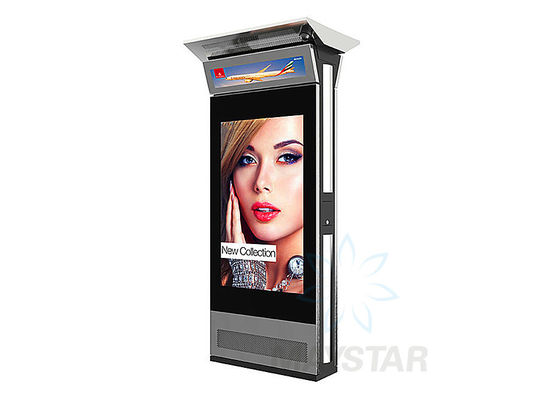 China Exhibition Outdoor Touch Screen Kiosk With Android Remote Control LCD Display supplier