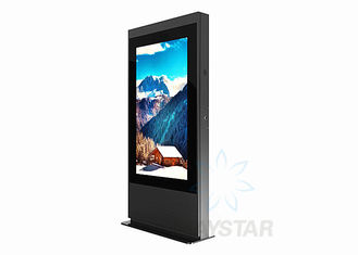 China Waterproof Outdoor Touch Screen Kiosk 2000~3000 nits Brightness For High Way / Street supplier