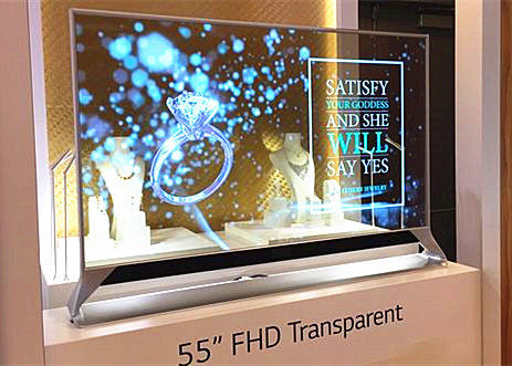 China Full HD Transparent OLED Display 1920*1080 Resolution 180 Degree Viewing Angle supplier