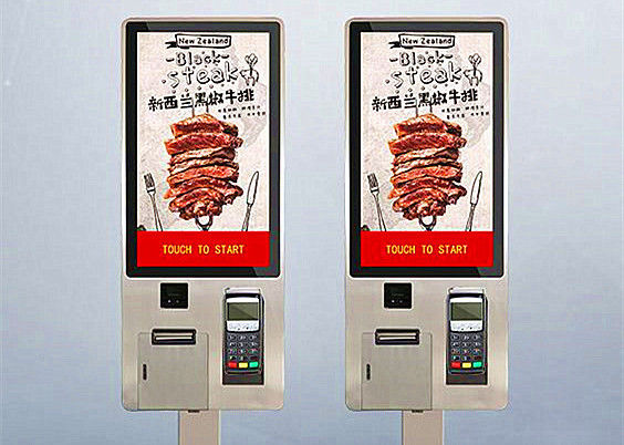 Free Standing Touch Screen Advertising Kiosk Self Service Kiosk With Printer Card Reader