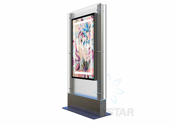 "China 15""~84"" Panel Size Touch Screen Payment Kiosk / Stand Up Computer Kiosk Custom Accepted factory"
