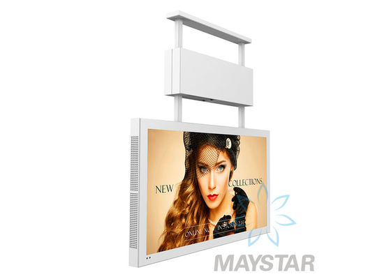 China Hanging type Commercial Outdoor Touch Screen Kiosk 55 Inch IP65 With Rapid Response Time distributor