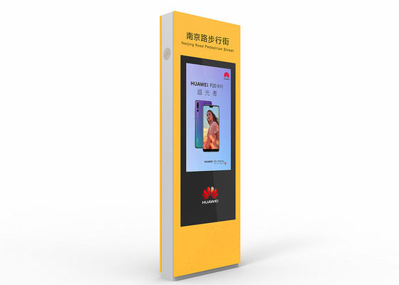 China Outside High Definition Touch Screen Directory Kiosk With TFT-LCD Panel Type factory