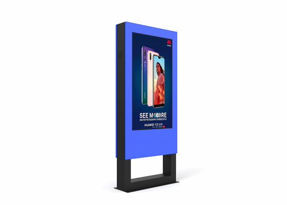China Interactive Shopping Mall Information Kiosk , LCD Touch Screen Kiosk For Advertising factory