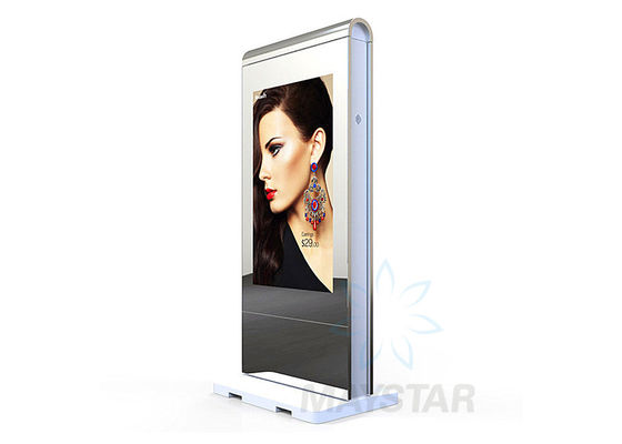 Customized Outdoor Digital Signage Totem Android / PC System For Advertising