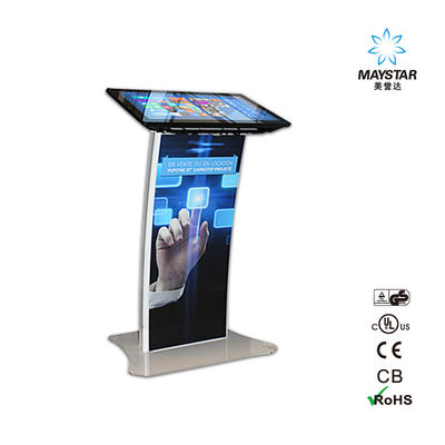 China Popular Touch Screen Kiosk Monitor Color Customized For Banks / Funds distributor