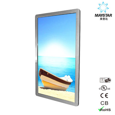 China Maystar Touch Screen Kiosk Monitor 15 Inch ~100 Inch Panel Size 178 /178 Viewing Angle factory