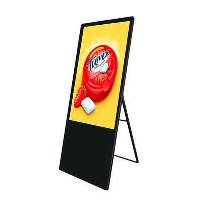 China Windows 10 LCD Digital Signage Kiosk / Full HD Portable Digital Signage factory