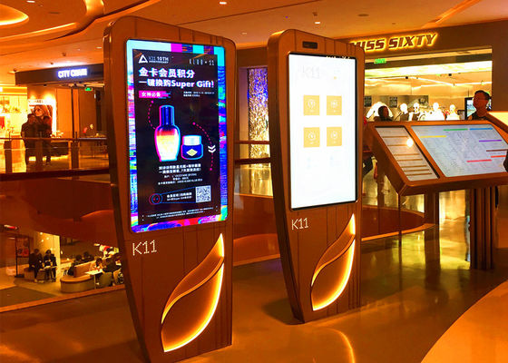 China High Resolution Digital Signage Kiosk Floor Stand / Interactive Directory Kiosk For Building factory