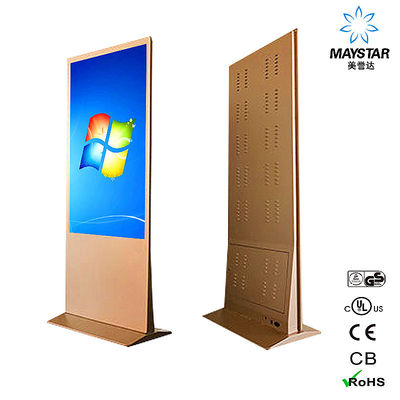 China Commercial Advertising Free Standing Digital Signage LCD Display Size Customized distributor