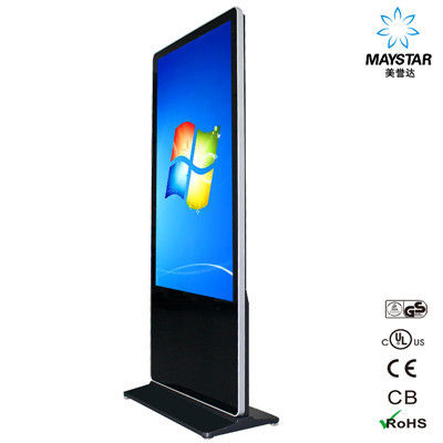 China Multi Function Touch Screen Kiosk Monitor 15 Inch - 84 Inch With Aluminum Alloy Case distributor