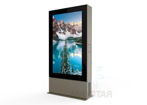 China Advertising Digital Touch Screen Signage / Freestanding Digital Signage For Outdoor factory