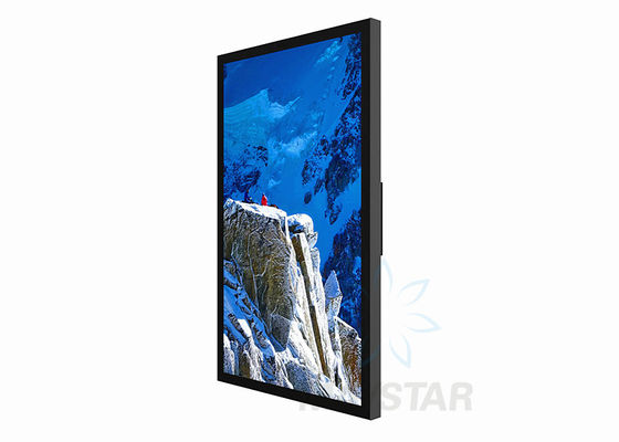 China IP65 Waterproof Wall Mounted Digital Signage Monitor Display For Gas Station factory