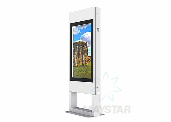 China MS1 Outdoor Digital Signage Touchscreen Floor Stand / Wall Mounted / Open Frame Optional factory
