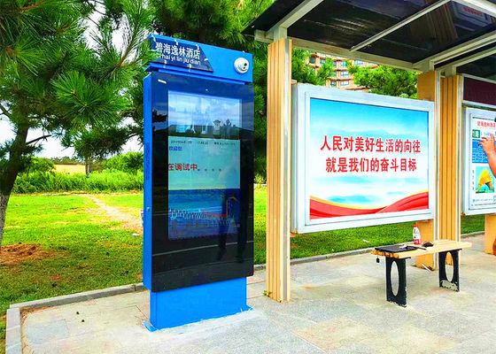 China Multi Functional Outdoor Digital Advertising Screens For Bus Shelter Bus Stop distributor