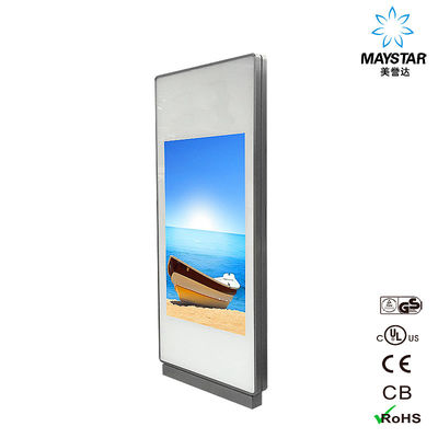China Commercial Digital Advertising Screens / Vertical LCD Display For Shopping Mall distributor