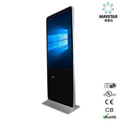 China Professional Floor Standing LCD Advertising Display 1920*1080 / 3840*2160 Optional factory
