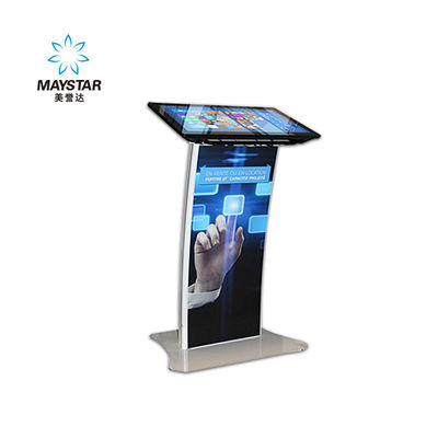 China Floor Standing Digital Advertising Display Screens TFT-LCD Panel Type With Motion Sensor factory