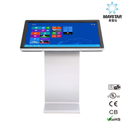 China Floor Stand Touch Screen Advertising Displays 500 nits Brightness LCD Advertising Screen factory