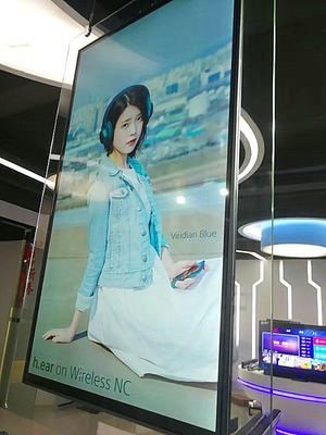 China Multi Functional Digital Advertising Display Double Sided Windows Android System factory