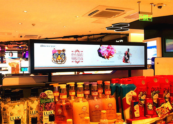 China TFT LCD Digital Advertising Display , Indoor Touch Screen Digital Display factory