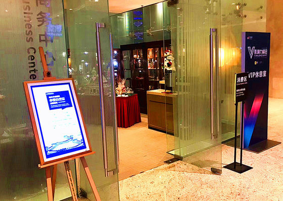 China Square Network Digital Signage , Elevator Digital Signage Full HD 1080P factory