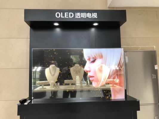 China Lightweight Transparent OLED Display With High Tempered Glass Enclosure factory