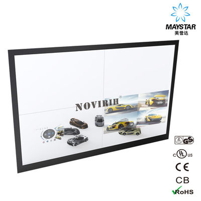 China Weather Resistance Transparent LCD Screen With Energy Saving LED Backlight factory